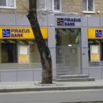 piraeus_bulgaria