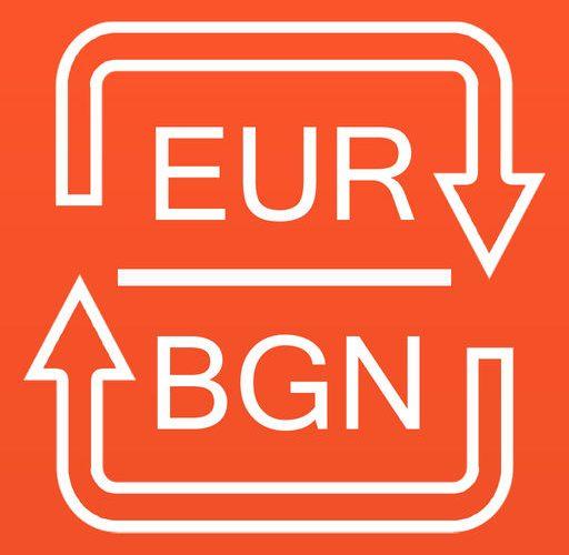 EUR BGN