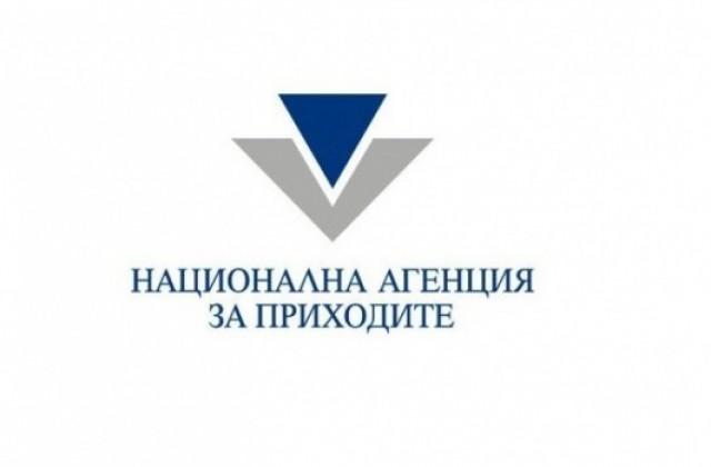 НАП затяга примката около малкия и среден бизнес в България. Варианта е бързо преструктуриране